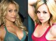 Brittany Murphy/Amanda Fuller