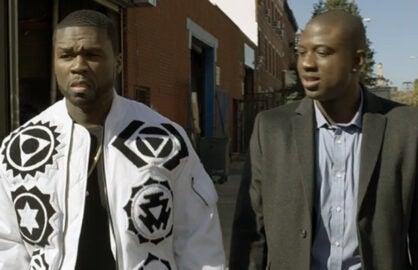 50 Cent, Power trailer