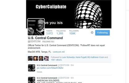 CENTCOM hack