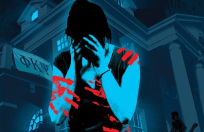 "Rolling Stone's ""Rape on Campus"" article"