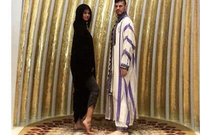 Selena Gomez bares her ankles in a mosque in Abu Dhabi