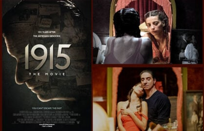 1915 The Movie