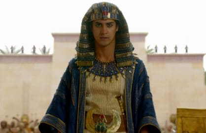 King Tut Trailer