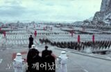 The-Force-Awakens-Korean-Teaser