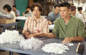 "FRESH OFF THE BOAT - ""The Fall Ball"" (ABC/Tyler Golden) RANDALL PARK, JEREMY LIN"