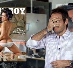 wrap_trends-playboy