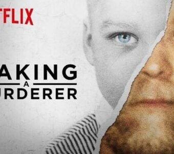 Making a Murderer Logo Netflix