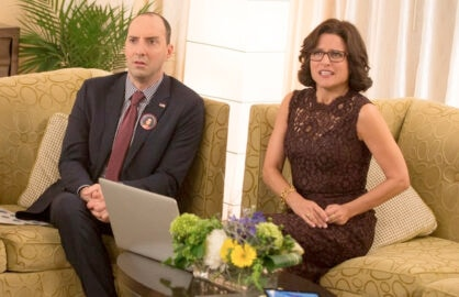 Veep' Season 7 Will Be HBO Comedy's Shortest Ever