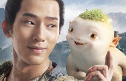 monster hunt. us