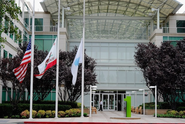 Body Found at Apple's Cupertino Headquarters (Reports)