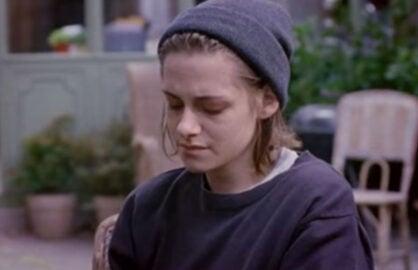 Kristen Stewart Personal Shopper Trailer
