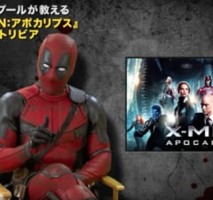 Deadpool Japanese trailer