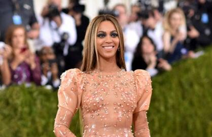 Beyonce Emmy Awards