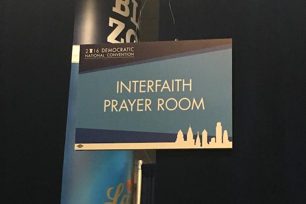 DNC Prayer Room