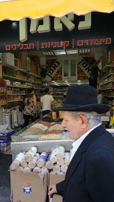 israel street scene