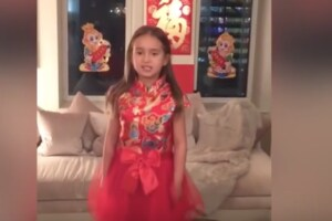 Trump granddaughter speaking Chinese