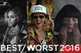 best songs 2016