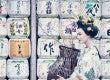 karlie kloss vogue geisha
