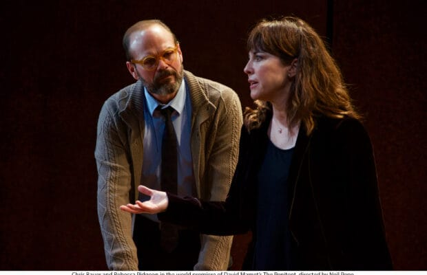 "David Mamet's ""The Penitent"" Chris Bauer Rebecca Pidgeon"