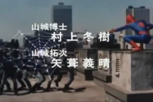 spider-man japanese marvel tv shows