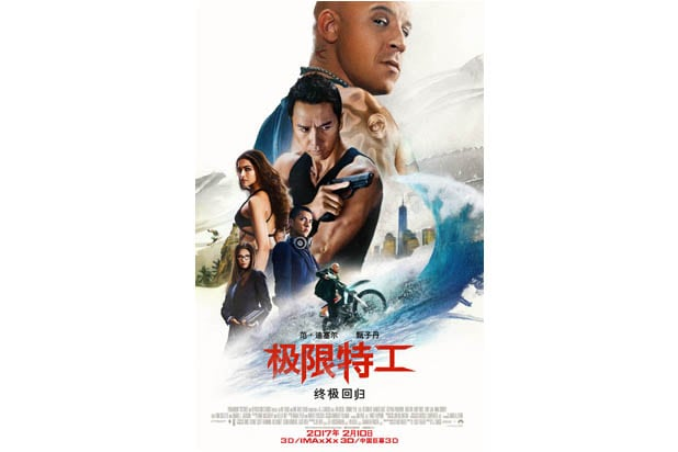 XXX Xander Cage China poster