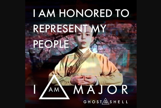 ghost in the shell meme honored to represent my people