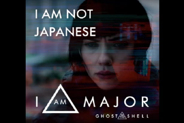 ghost in the shell meme not japanese