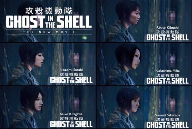 ghost in the shell meme real major