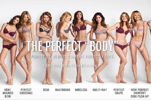 victorias secret perfect body woke ad campaign