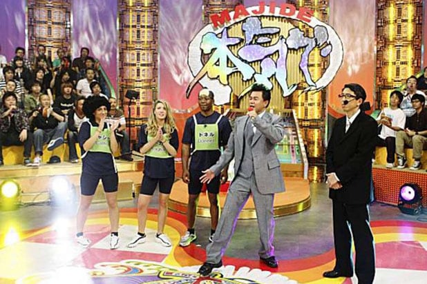 I Survived a Japanese Game Show ABC