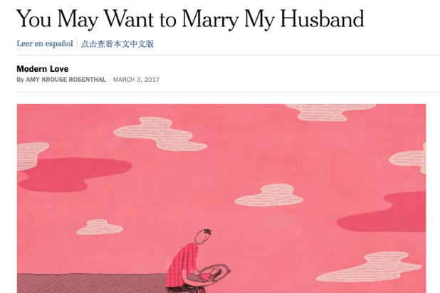 You May Want to Marry My Husband modern love amy krouse rosenthal