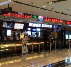 China movie theater online ticket