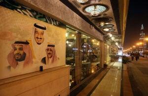 A restaurant wall in al- Riyadh, Saudi Arabia (Getty Images)
