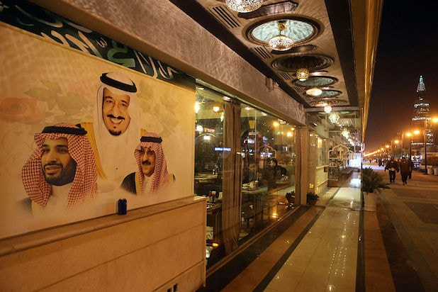 A restaurant wall in al- Riyadh, Saudi Arabia (Getty Images)
