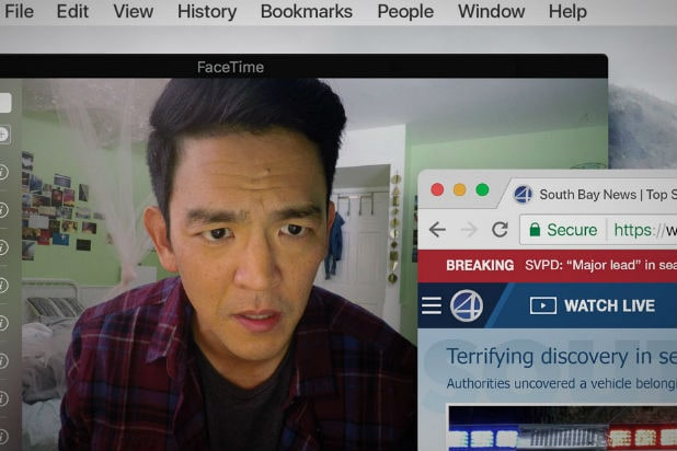 Search Sundance John Cho