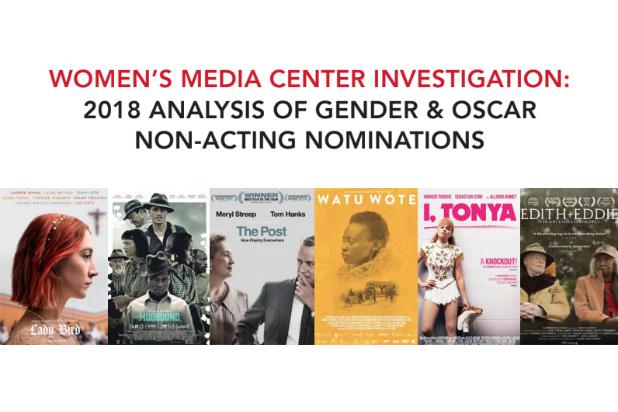 Women's Media Center Study