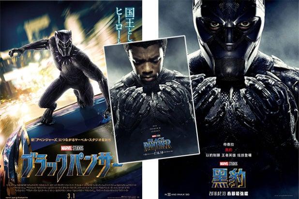 black panther korea taiwan usa