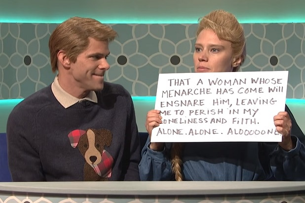 epic dating show snl