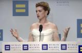 Anne Hathaway HRC Award