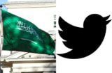 Saudi Arabian flag at Embassy in London Twitter