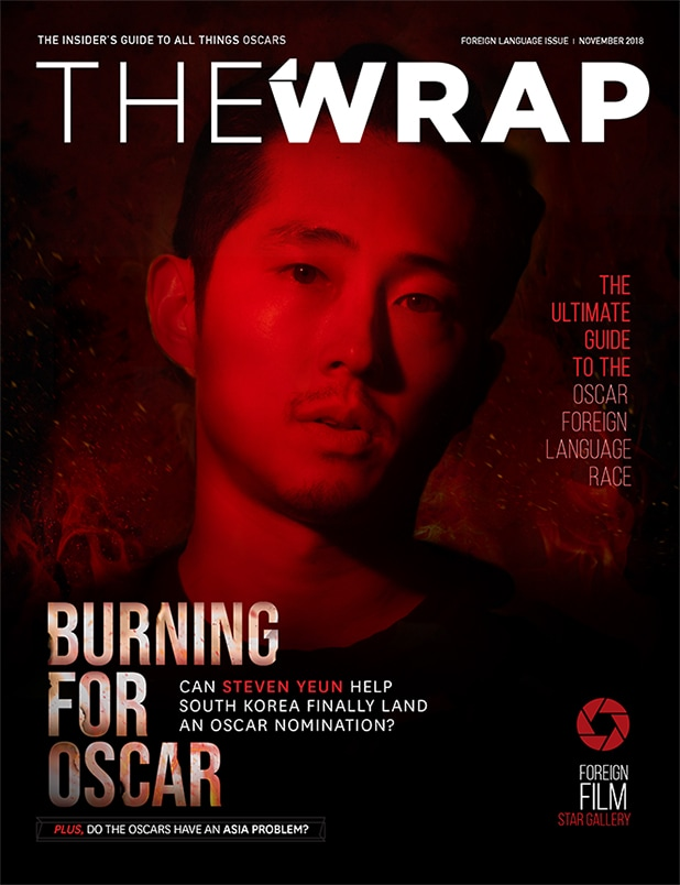 Oscar Wrap cover Burning Foreign