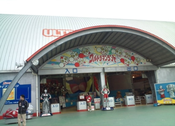 Ultraman Land Trip Advisor