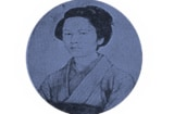 Nakano Takeko, Female Samurai