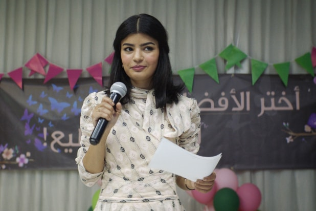 'The Perfect Candidate' Film Review: A Saudi Woman Finds Her Voice in Piercing Political Tale.jpg