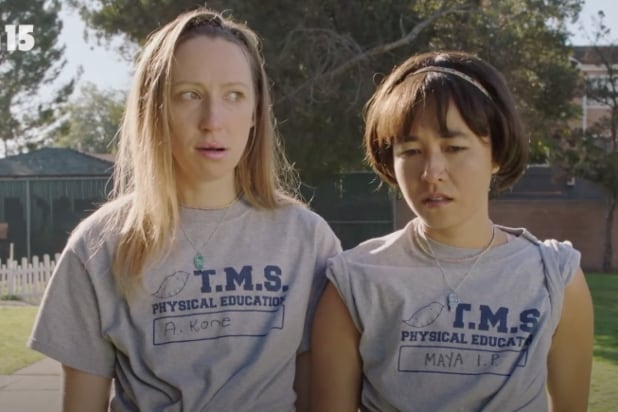'Pen15' Season 2 Trailer: Anna and Maya are the Best Friends on 'God's Green Frickin' Earth' (Video)