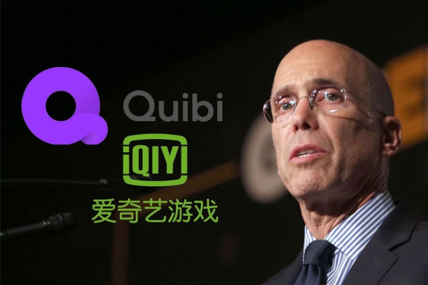 Chinese Video Giant iQIYI Makes No-Cash Offer for Quibi Content (Exclusive)