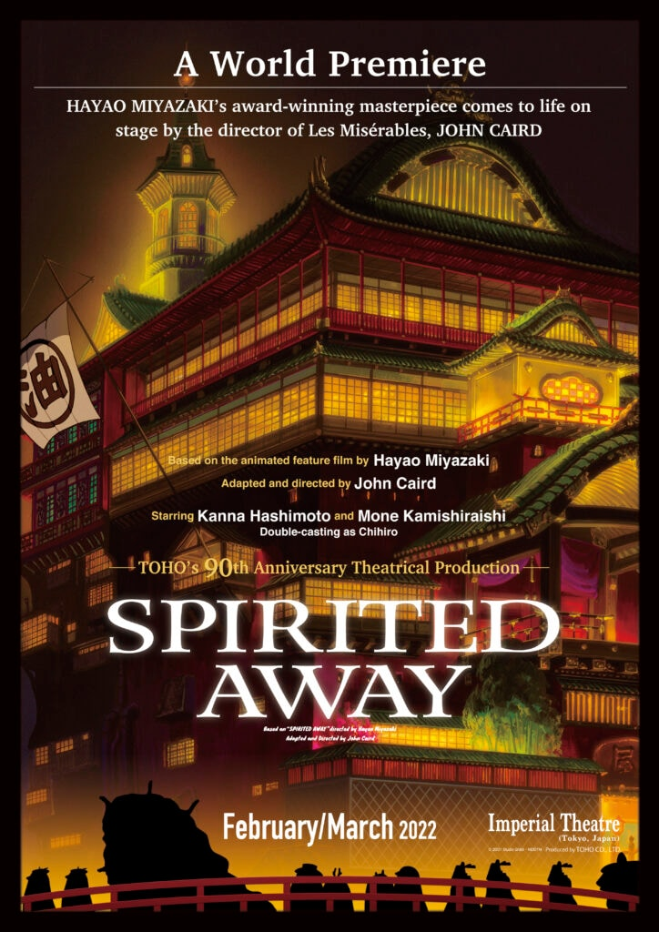 Spirited Away Stage Production Poster