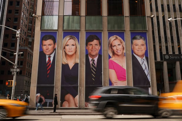 fox news building