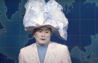 Bowen Yang Iceberg SNL