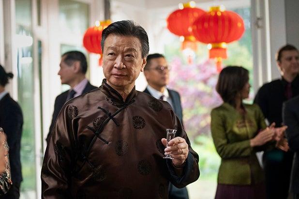 Tzi Ma Kung Fu